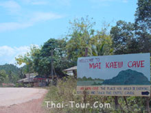 Entrace to Khao Mai Kaew Cave